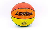 Мяч резиновый №2 LANHUA
