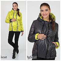 Двостороння куртка для вагітних FLOYD OW-36.031