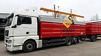 Переоборудование в бортовой зерновоз прицепов отечественного и импортного производства, фото 1