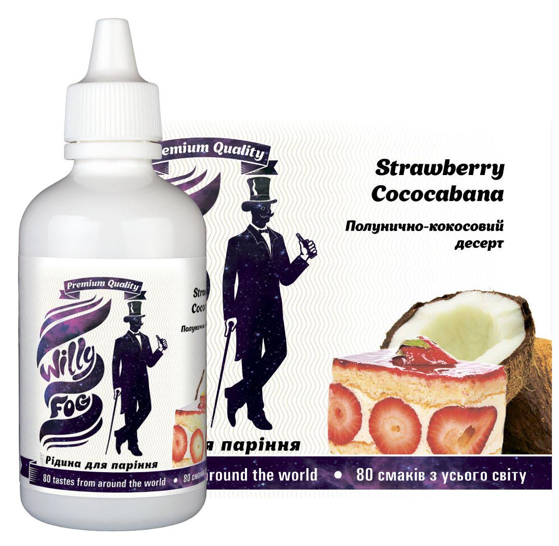 Рідина для паріння Strawberry Cococabana 50ml