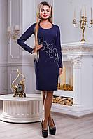 Женское нарядное платье из костюмной ткани с вышивкой, тёмно-синее, размер 44-50