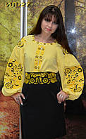 Вышитое женское платье Бохо.