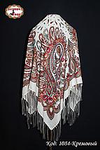 Павлопосадский платок Жасмин, фото 2