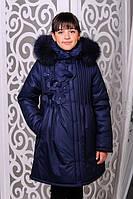 Куртка «Герда», джинс рост 122-146, фото 1