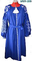 Праздничное вышитое платье Бохо.
