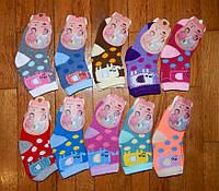 Махровые детские носочки Слоненя 0-1,5 лет