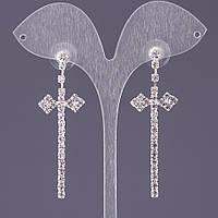 """Серьги стразовые белые длинные Крестики L-6см b-20мм цвет металла """"серебро"""""""