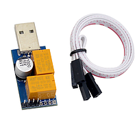 USB Сторожевой таймер компьютера watchdog #100381