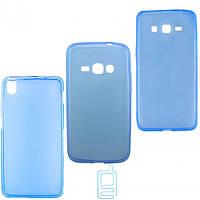 Чехол силиконовый цветной Sony Xperia C3 D2502 синий