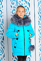 Куртка зимняя для девочки Матильда. Бирюза. 122-146