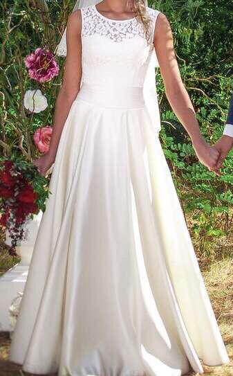 Свадебное платье, цвет айвори, р.44-46