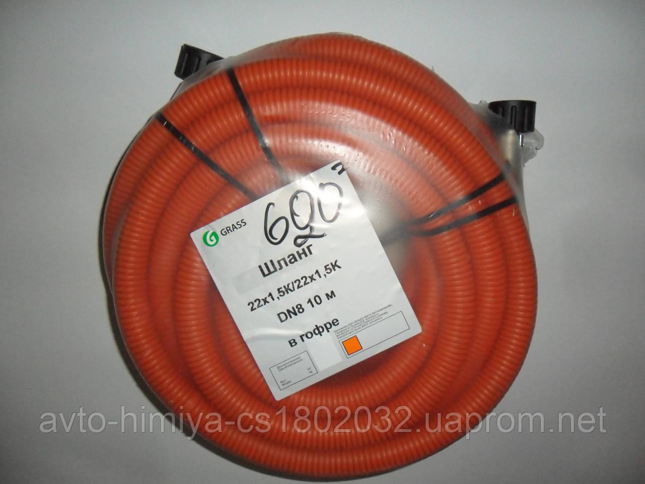 Шланг высокого давления 22x1.5К/D11тип рукава DN8, длина 10м. 360 бар.