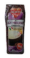 Капучино амаретто Hearts Cappuccino Amaretto, 1кг