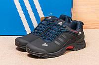 Кроссовки мужские Adidas Climaproof, 771014-3