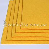 Фетр жесткий 3 мм, лист 25х25 см, желтый (Китай)