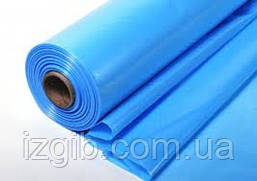 Пленка синяя 2-й сорт 1900мм*85мк*150м