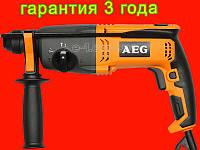 AEG KH24XEK- SET 1 (+ набор расходников) перфоратор SDS-Plus 2,7 Дж