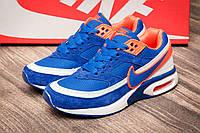 Кроссовки детские Nike Air Max, 772538-3