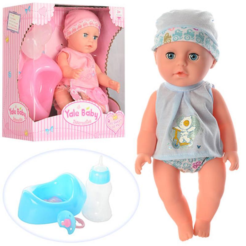 Кукла пупс в розовом Baby Born/Yale Baby