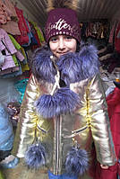 Куртка зимняя с мехом детская для девочки золотистая на возраст от 3х до 8 лет Knad-750b