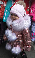 Куртка зимняя с мехом детская для девочки бирюзовая на возраст от 3х до 8 лет Knad-750c