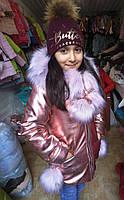 Куртка зимняя с мехом детская для девочки синяя на возраст от 3х до 8 лет Knad-750f