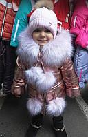 Куртка зимняя с мехом детская для девочки розовая на возраст от 3х до 8 лет Knad-750a