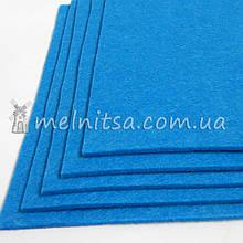 Фетр жесткий 3 мм, лист 25х25 см, синий (Китай)