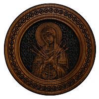 """Резная икона """"Богородицы семистрельной"""" 20 см"""