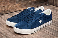 Кеды мужские Converse, 772503-3