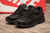 Кроссовки детские Nike Air Max, 772538-1