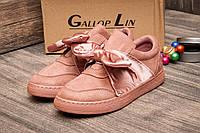 Кроссовки женские GallopLin, 775065-2