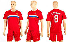 Форма футбольная с номером Россия
