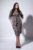 Стильное трикотажное женское платье в полоску, цветное