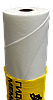 """Гидроизоляционная мембрана """"Roofer"""" белая"""