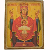 Икона Богородица Неупиваемая чаша