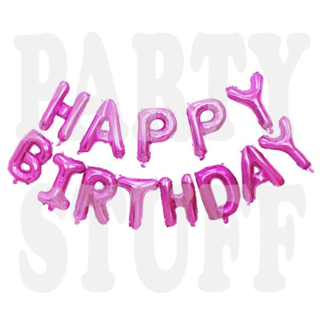 надпись с днем рождения розовая