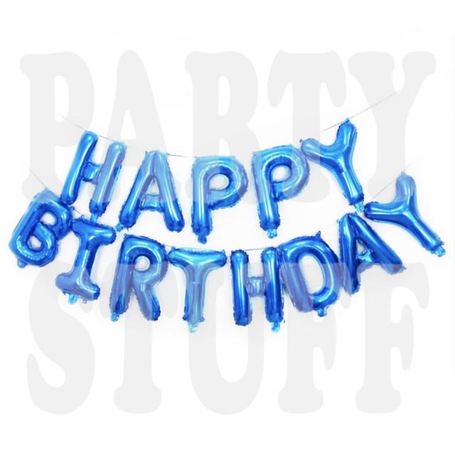 надпись с днем рождения голубая