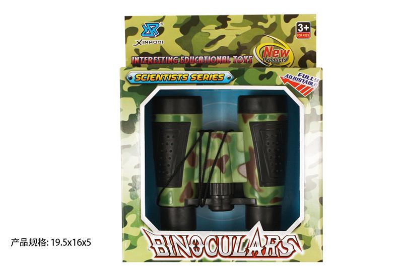 Бинокль 13712-01 игрушка