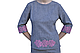 """Жіночий костюм з вишивкою """"Нейтіс"""" (Женскойкостюм с вышивкой """"Нейтис"""") KJ-0001, фото 2"""