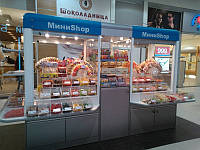 Стелажи для супермаркета