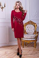 Женское нарядное платье из костюмной ткани с вышивкой, марсала, размер 48