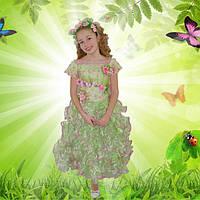 Весна-3. 128-134 см.Детские карнавальные костюмы