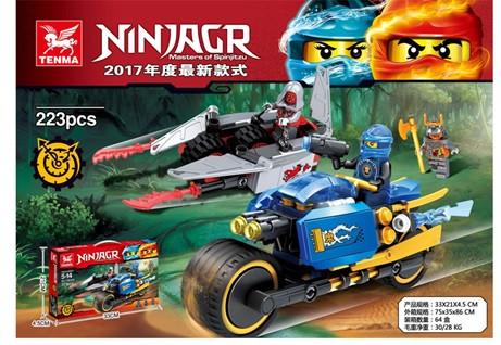 Конструктор лего Bella Ниндзяго 6403 Ninjago