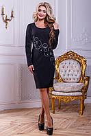 Женское нарядное платье из костюмной ткани с вышивкой, чёрный, размер 48
