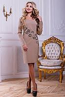 Женское нарядное платье из костюмной ткани с вышивкой, кофе, размер 46