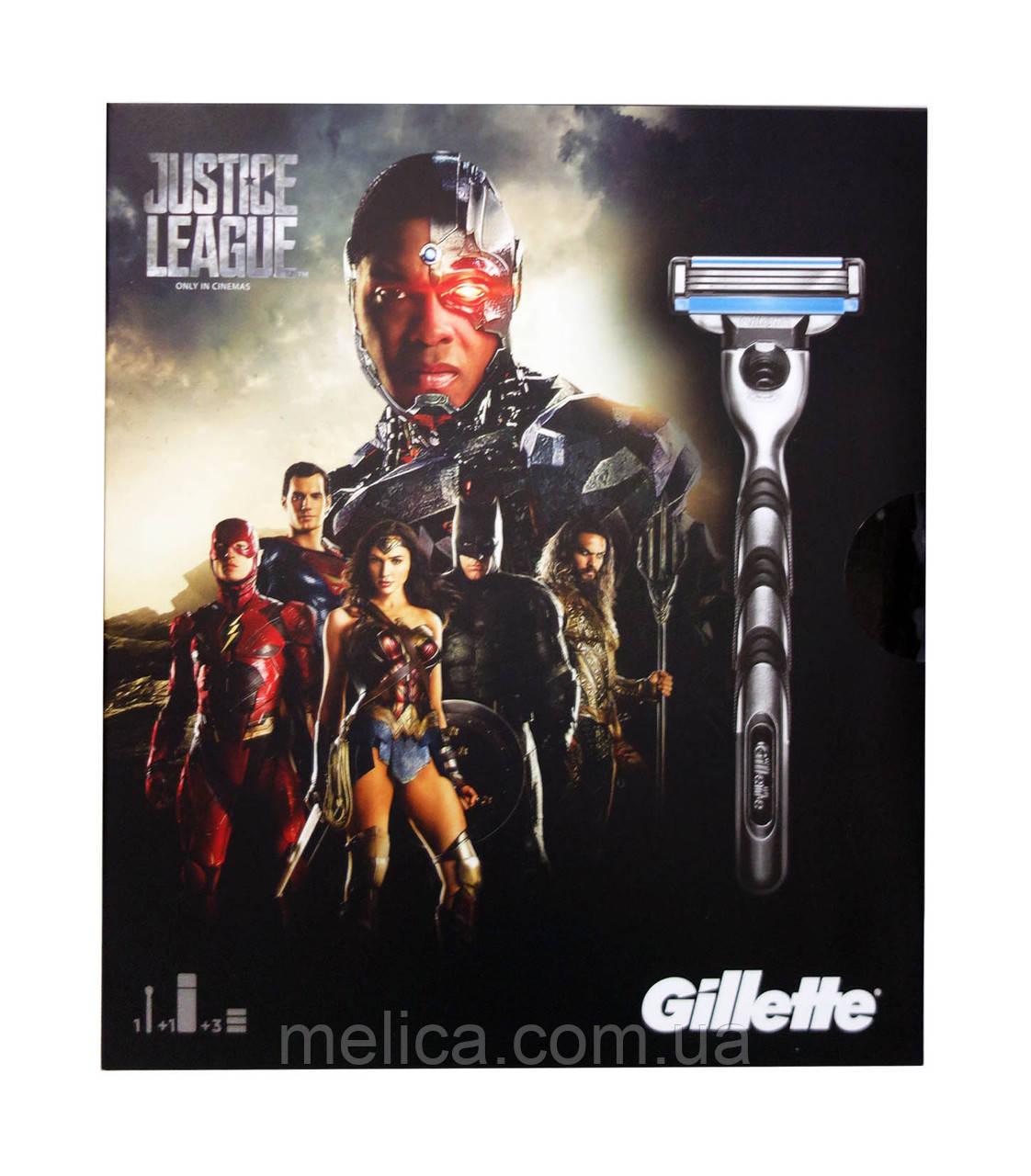 Набор Gillette Mach3 Justice League (станок+сменные кассеты 3 шт.+гель для бритья) - АВС Маркет в Мелитополе