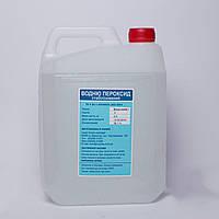 Перекись водорода 32.5% (пергидроль, пероксид водню)