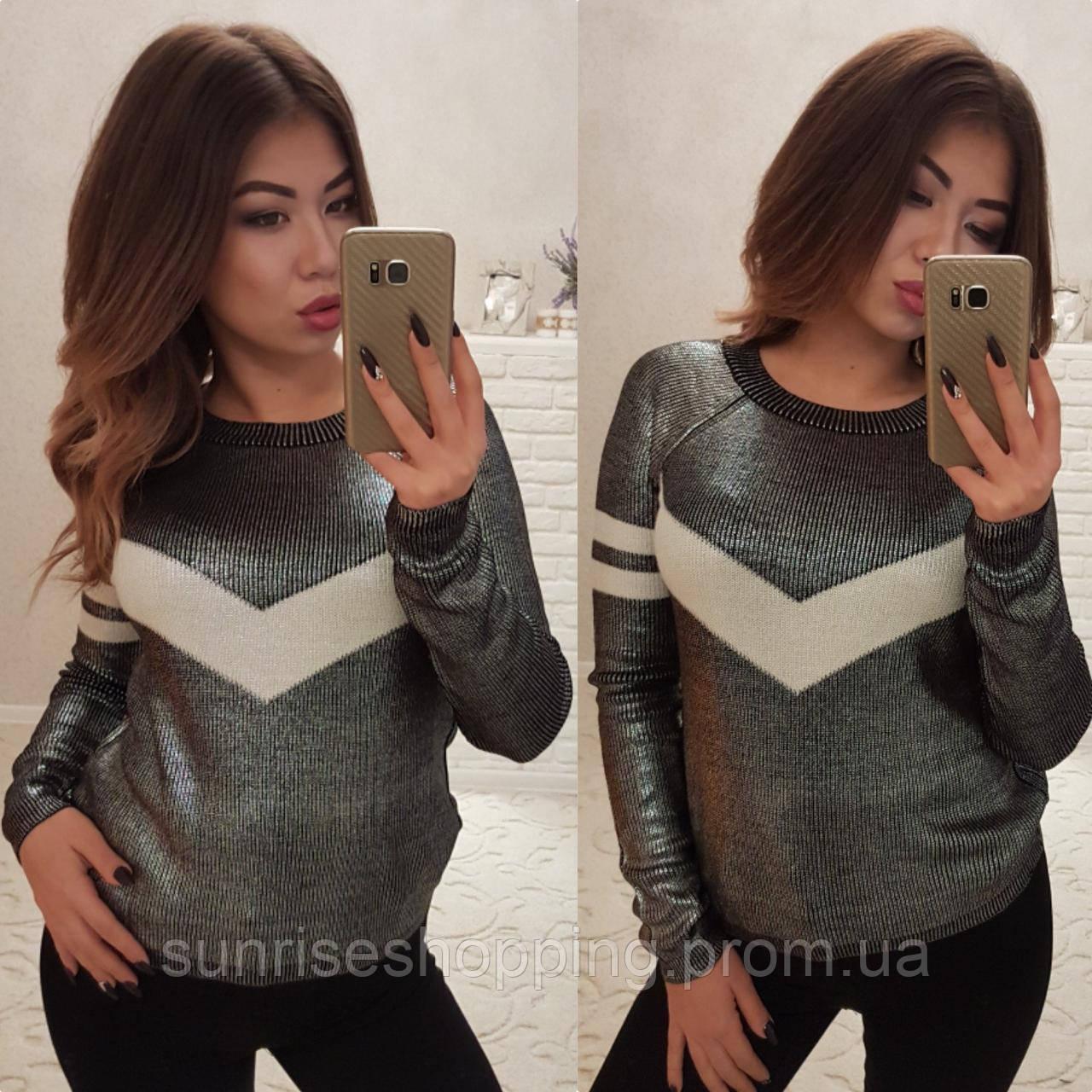 Стильный свитер, кофта