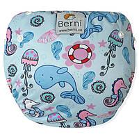 Многоразовые трусики для плавания Berni Berni
